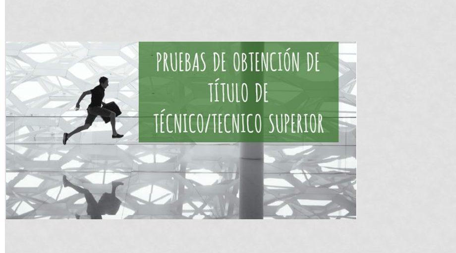 CONSULTA DE CALIFICACIONES. PRUEBAS LIBRES DE EMERGENCIAS SANITARIAS