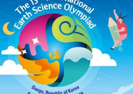 Dos de nuestros alumnos consiguen el 1º y 4º puesto en las Olimpiadas de Geología (fase provincial)